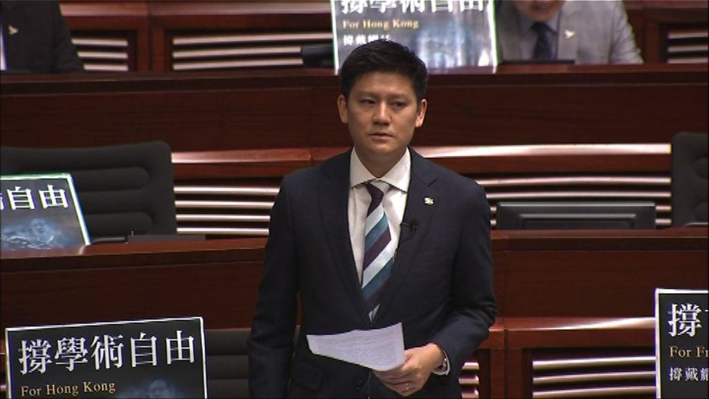 泛民議員斥政府譴責戴耀廷打擊言論自由