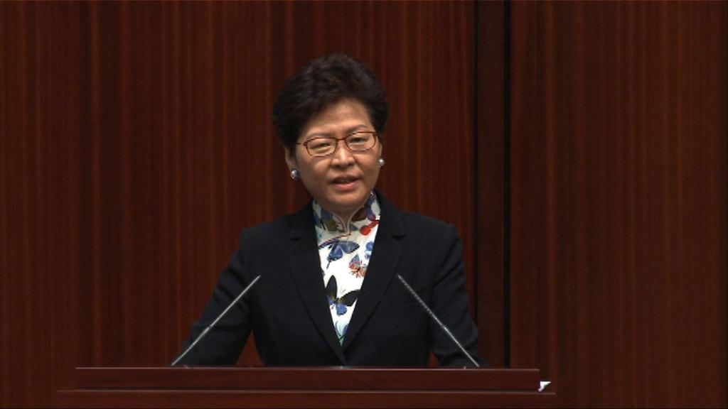林鄭:戴耀廷言論不涉言論及學術自由