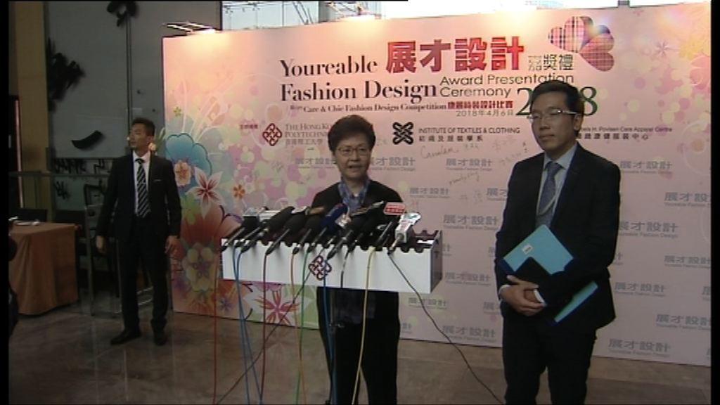 林鄭:戴耀廷違法與否非政府決定