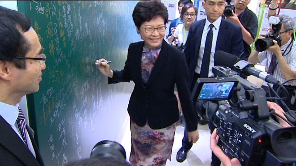 林鄭冀教師培育下一代國家觀念及香港情懷
