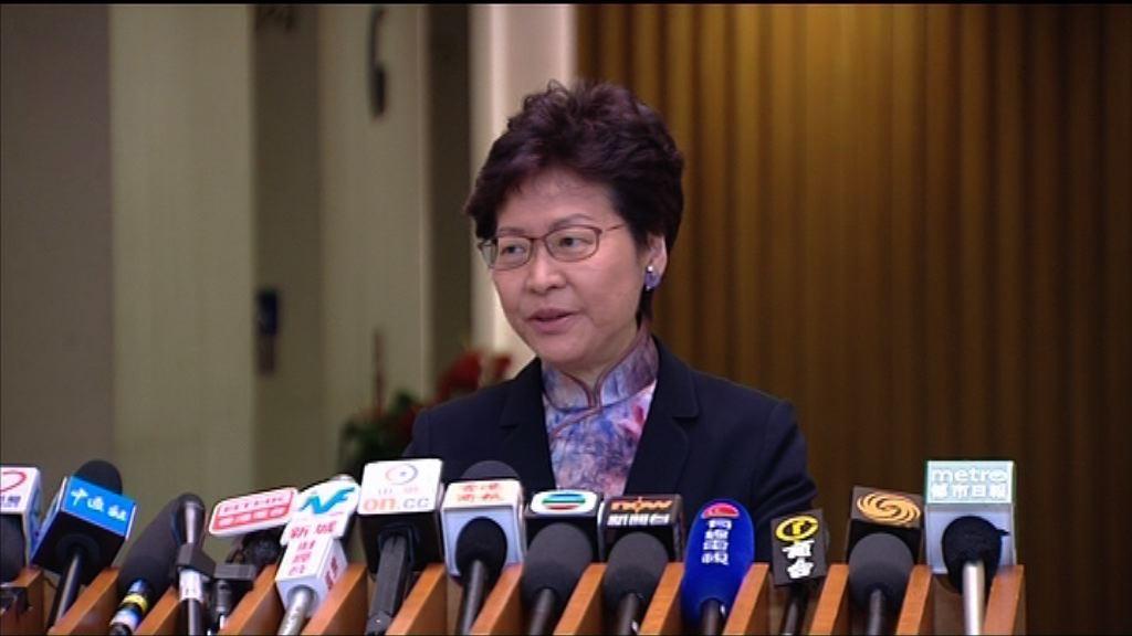 林鄭月娥:習近平對港創科批示如打強心針