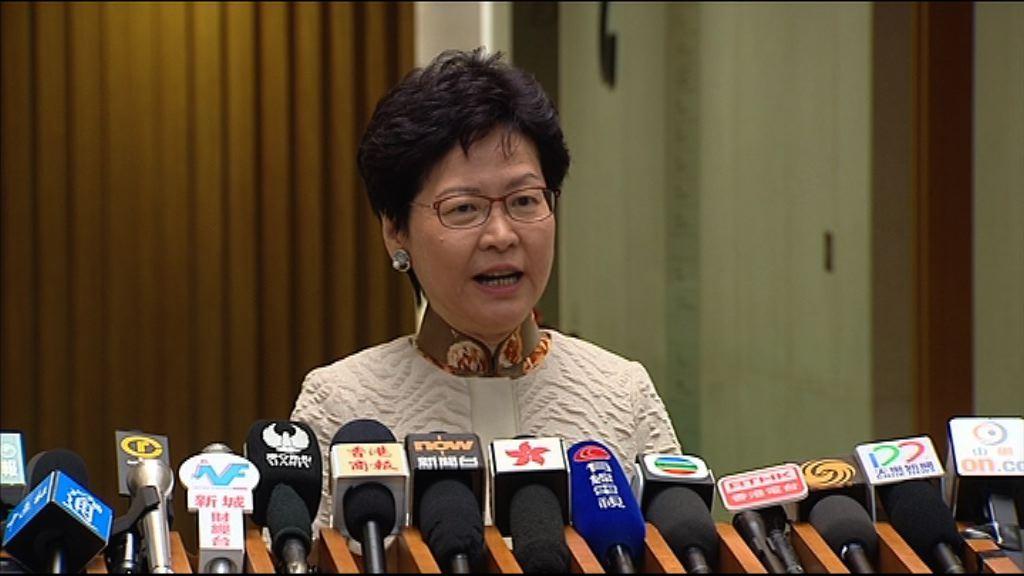 林鄭:評審要求課本字眼精準一些無可厚非