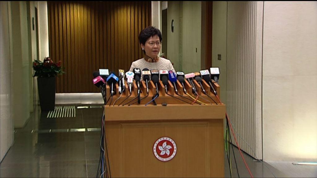 林鄭:中國從無將香港主權交給第三者