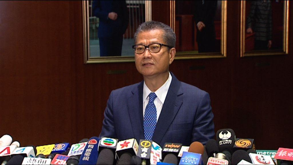 陳茂波料貿易戰持續 中長期或影響香港