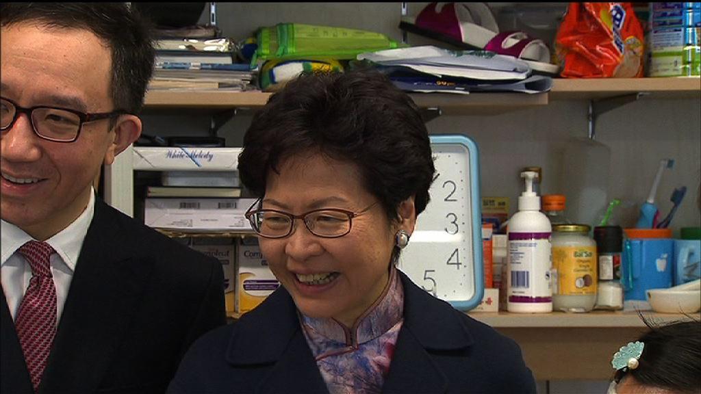 林鄭促關愛基金檢討昂貴藥物資助計劃