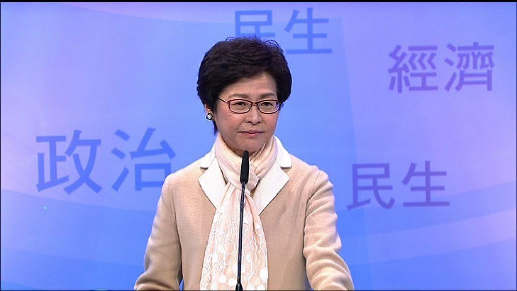 林鄭月娥周三訪問惠州及廣州兩日