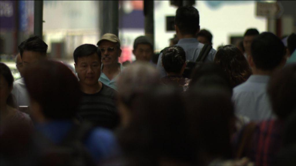 政府推算2043年人口增至逾800萬人