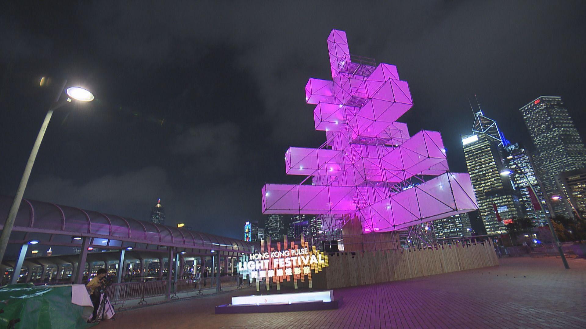 旅發局耗資2300萬元舉辦燈光藝術展