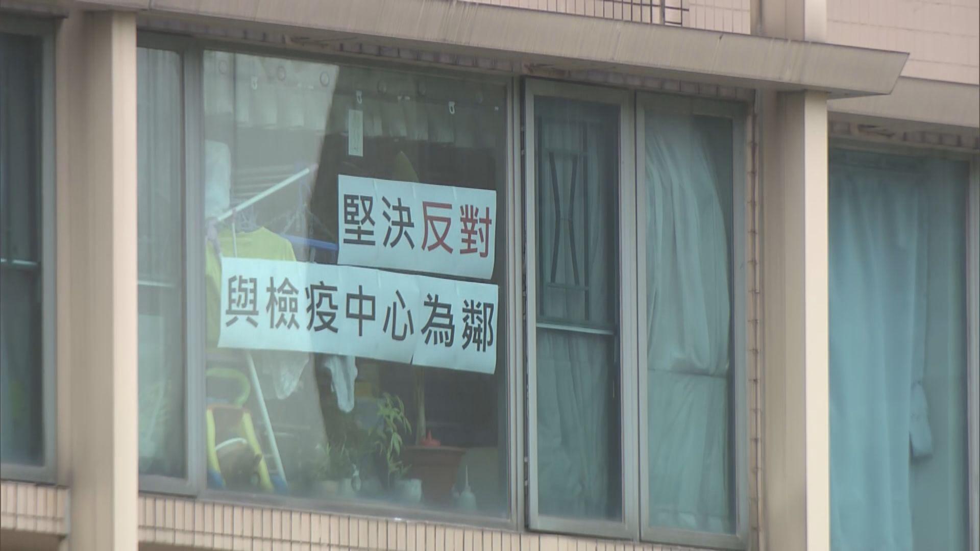 青衣華逸酒店成等候檢測結果中心 居民憂易傳染