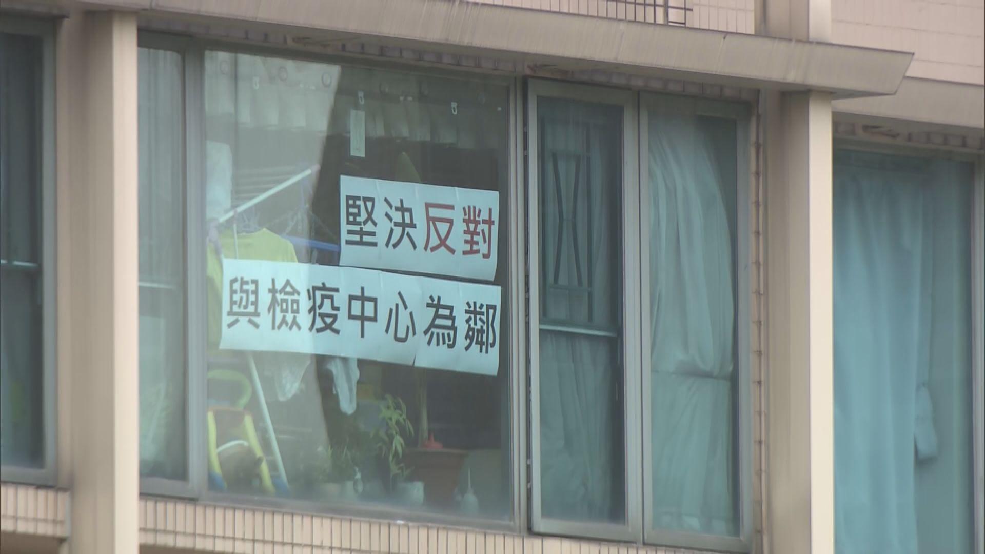 青衣華逸酒店於私人屋苑內 居民憂與檢疫者共用設施