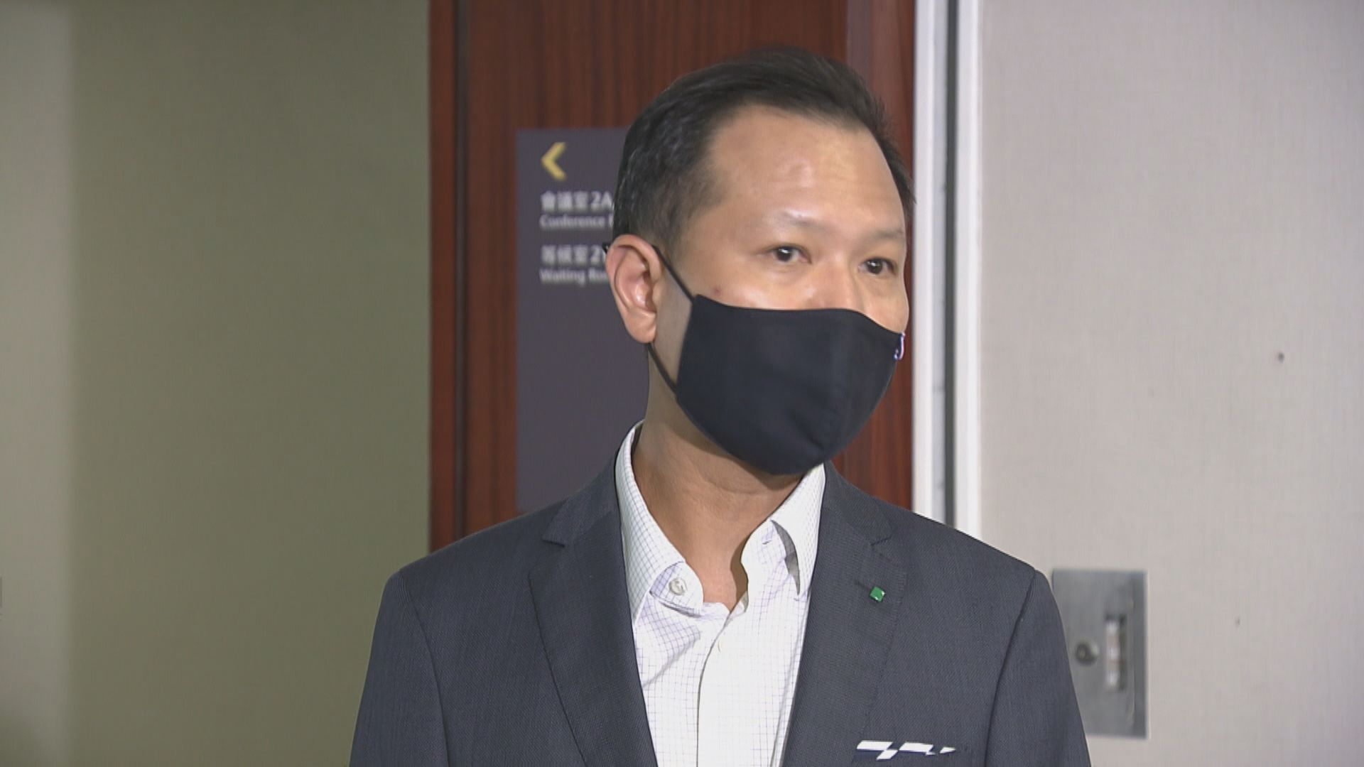 郭榮鏗:馬道立發聲明是因為法庭不斷受壓
