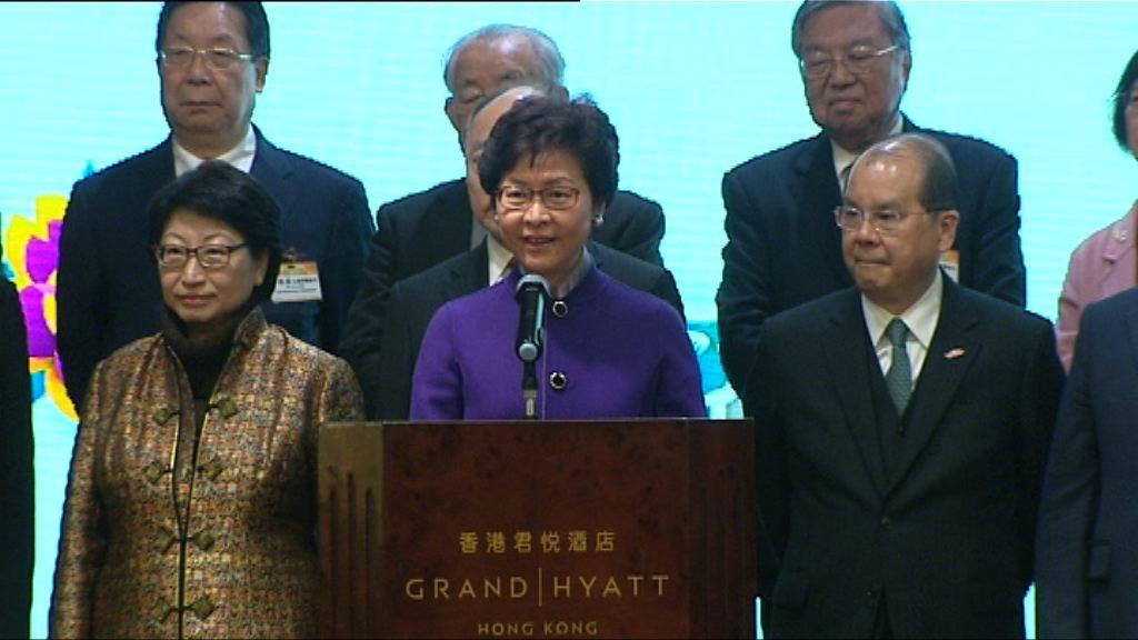 林鄭:與商界合作推動香港參與一帶一路