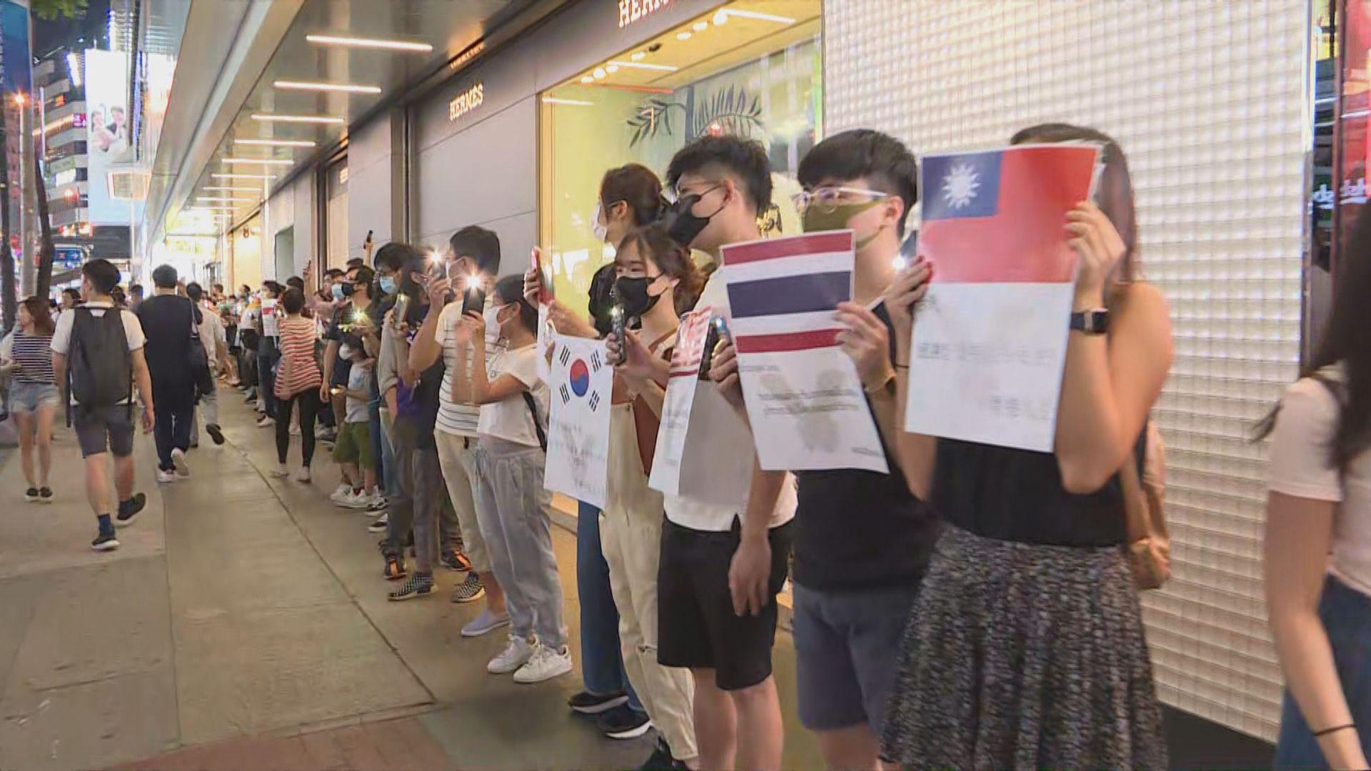 「香港之路」人鏈貫穿荃灣、觀塘、港島綫