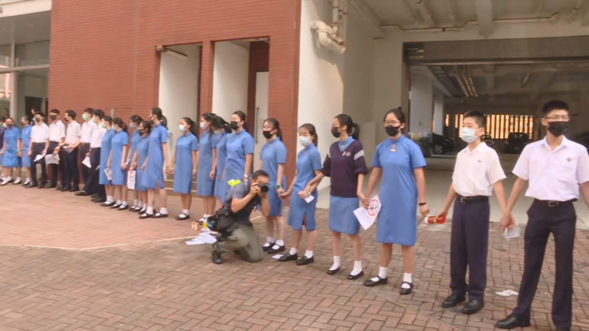 全港逾百間學校學生組人鏈爭取五大訴求