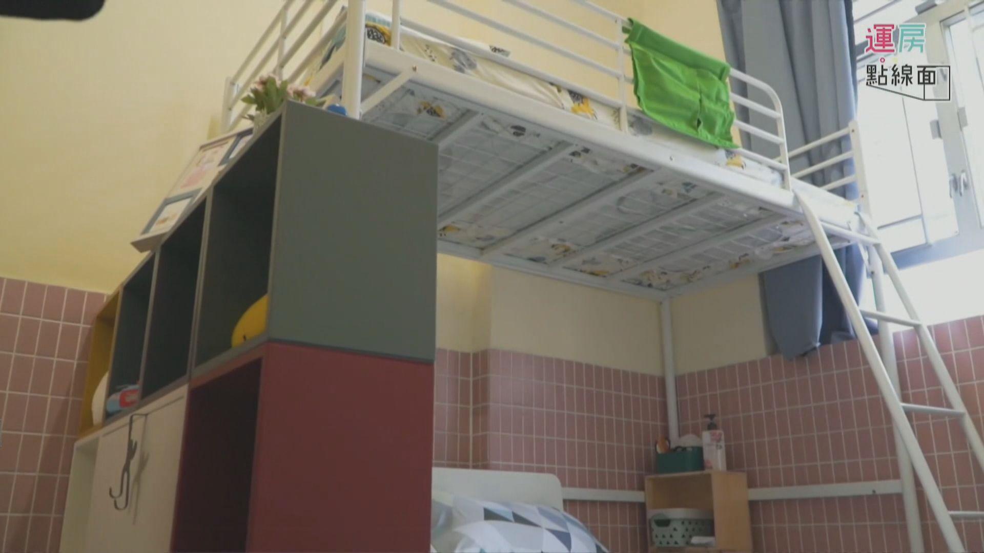 政府向立法會申請33億元撥款建過渡性房屋