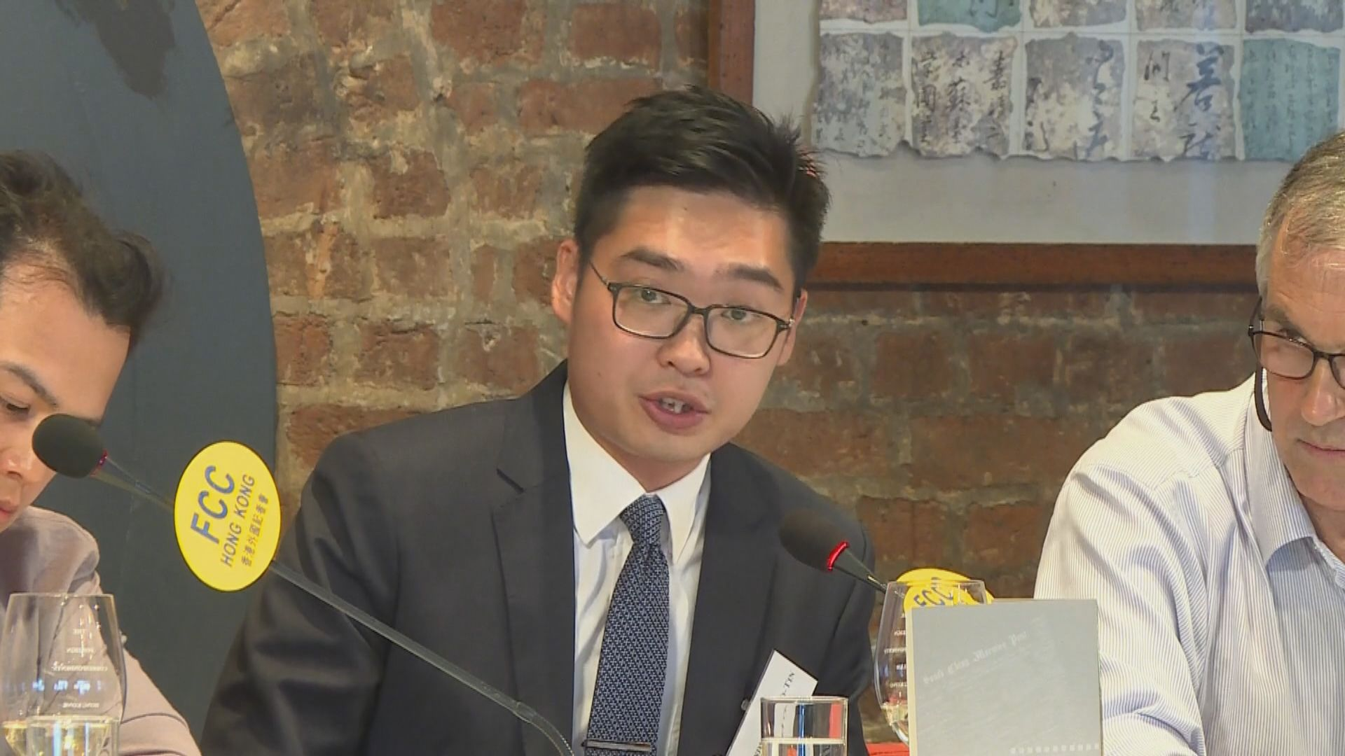 陳浩天周一就取締香港民族黨上訴出席聆訊