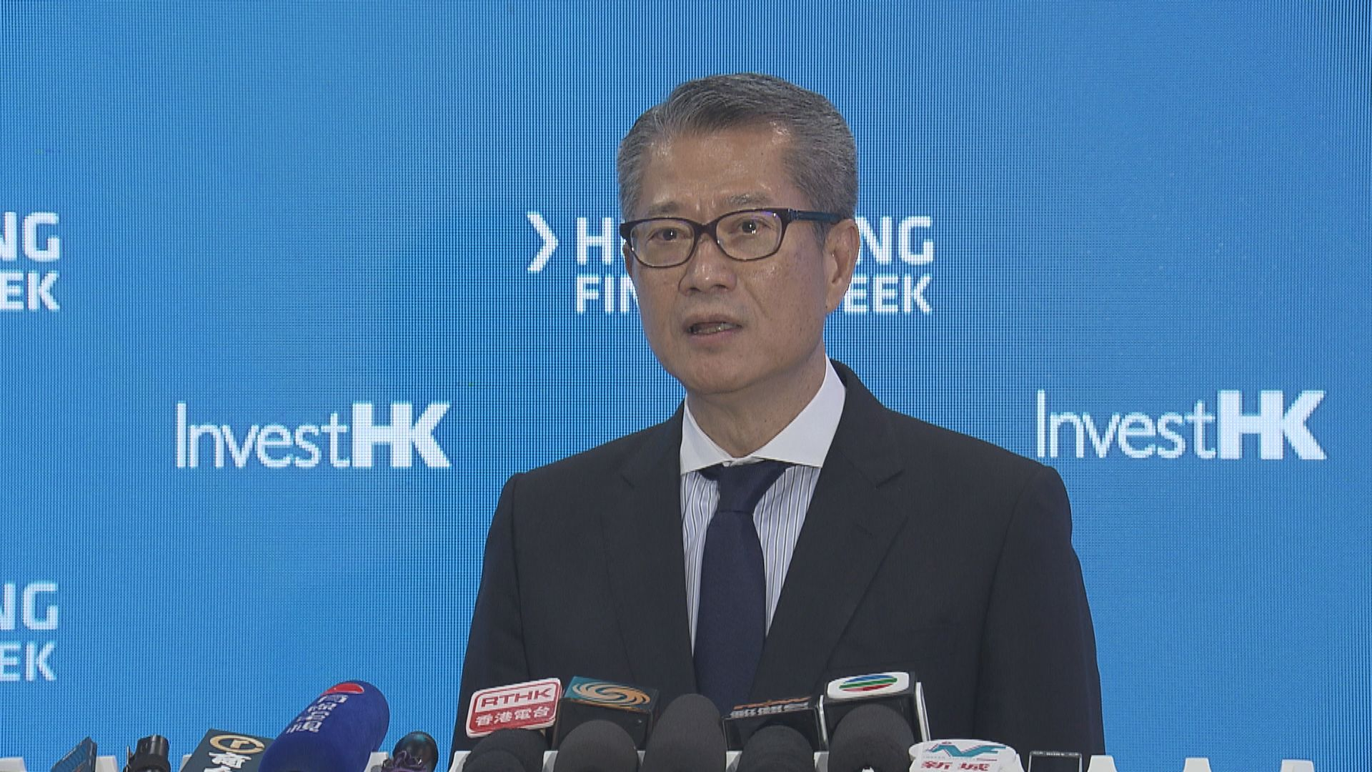 陳茂波:香港的特別關稅區待遇與美國沒關係
