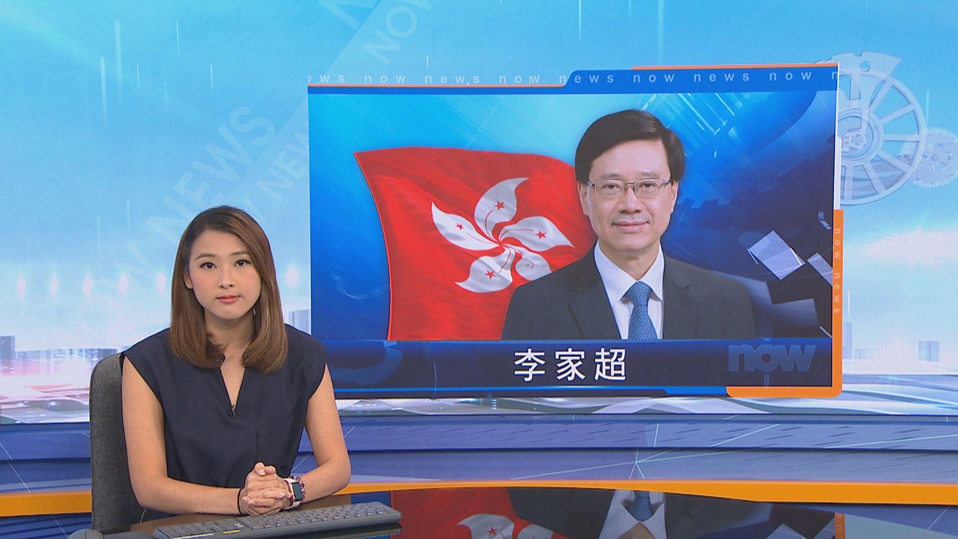 李家超促台灣讓陳同佳自首 否則須負全責