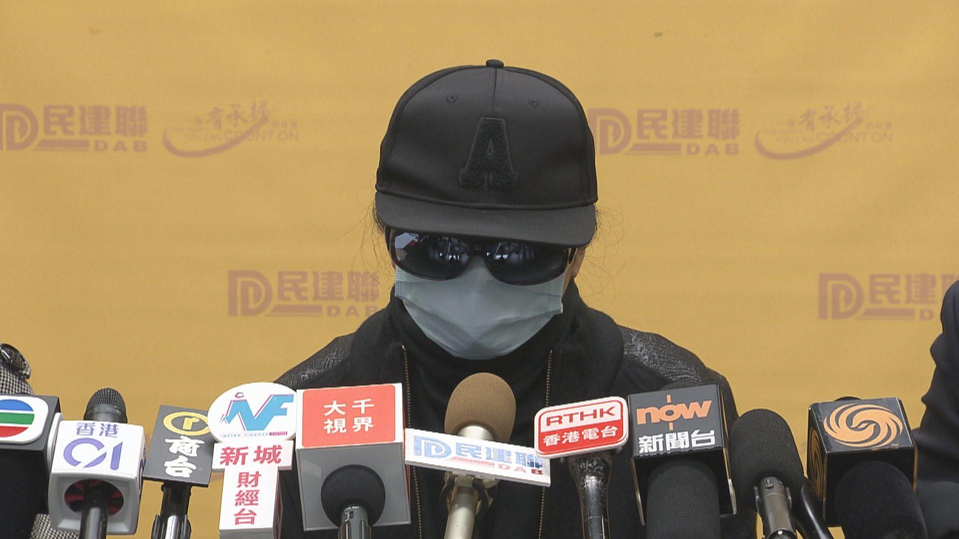 陳同佳案死者潘曉穎母親:港台疫情緩和 促陳盡快自首