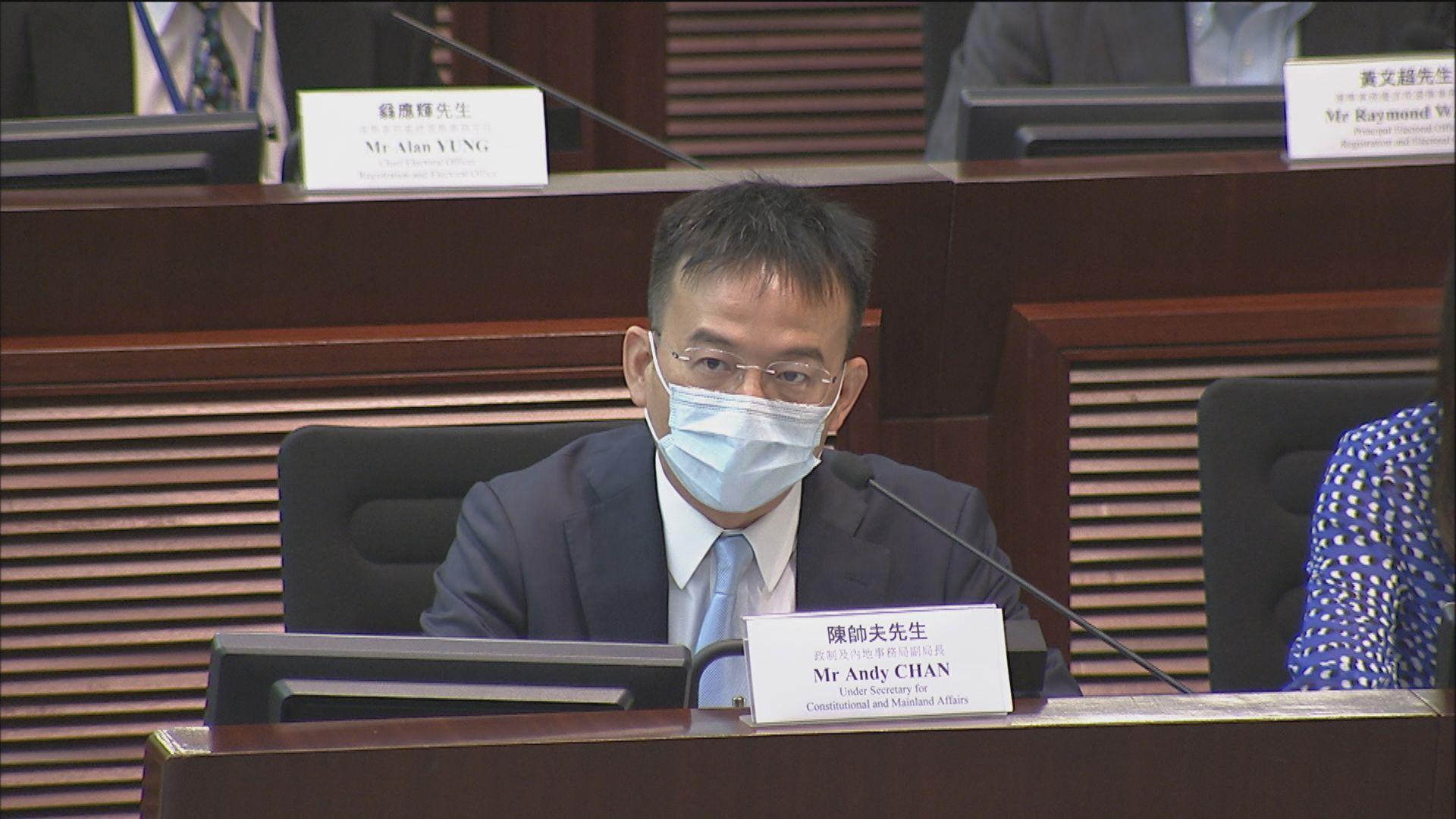 政制局副局長陳帥夫請辭 現正休假月底離任