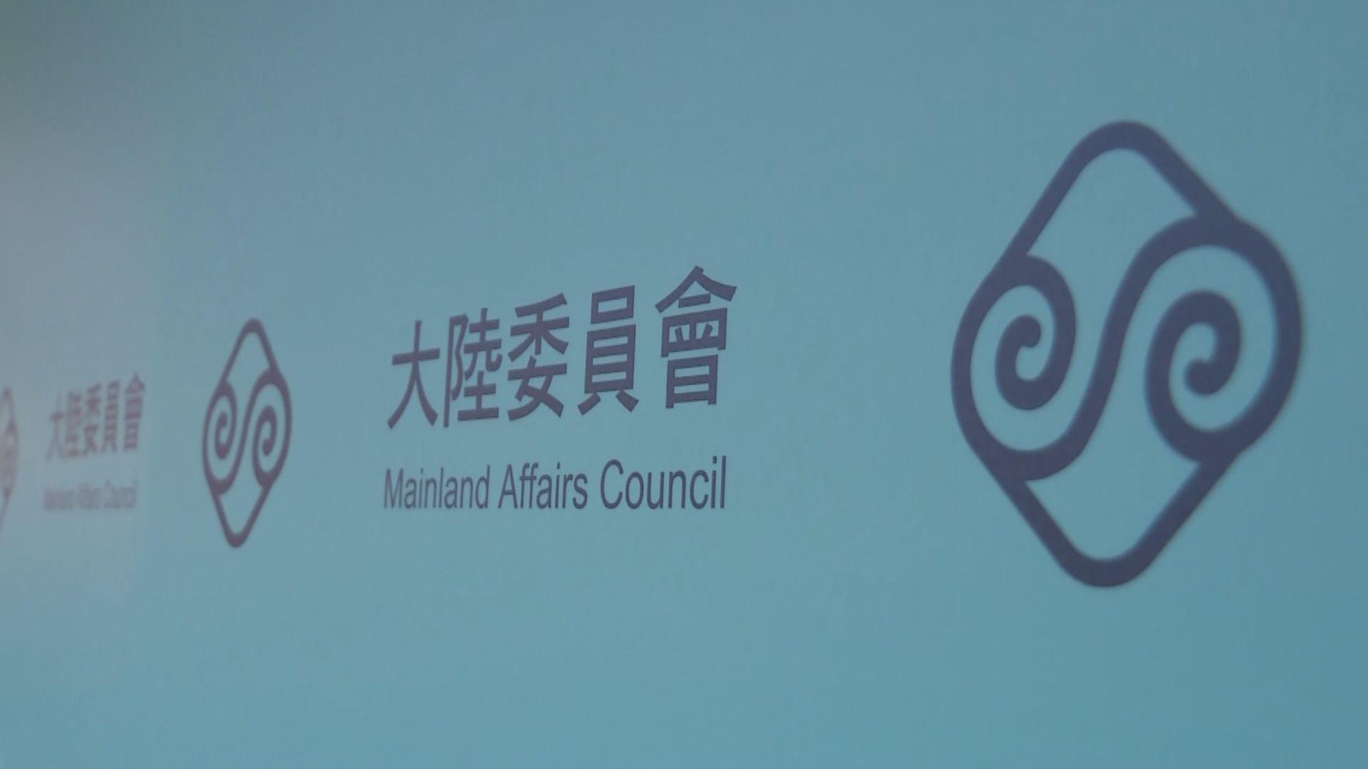陸委會:陳同佳隨時可透過窗口聯絡 相關事宜已準備就緒