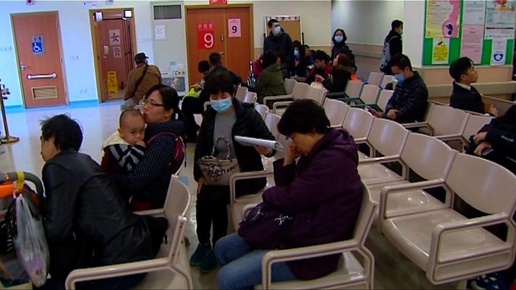 醫管局呼籲非緊急病人到私院求診