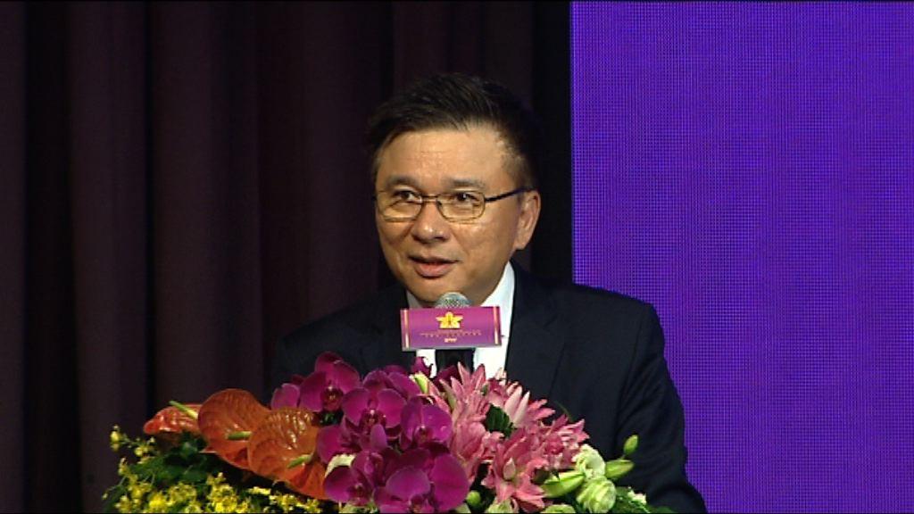 陳家強:為創科企業提供融資平台