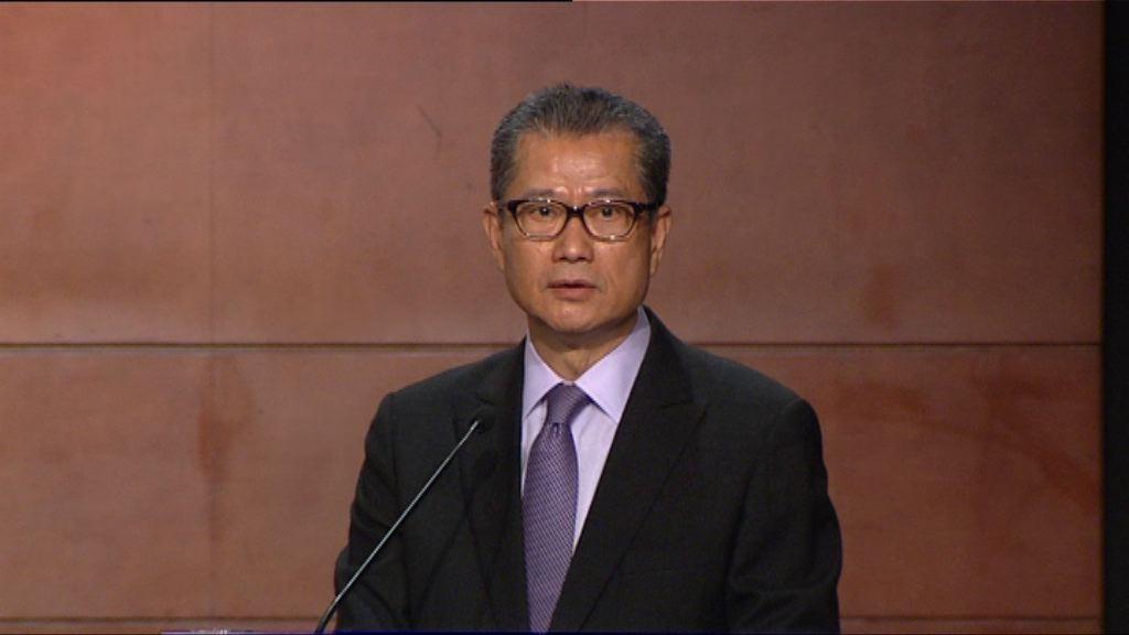 陳茂波︰今年經濟開局好惟需警惕加息影響