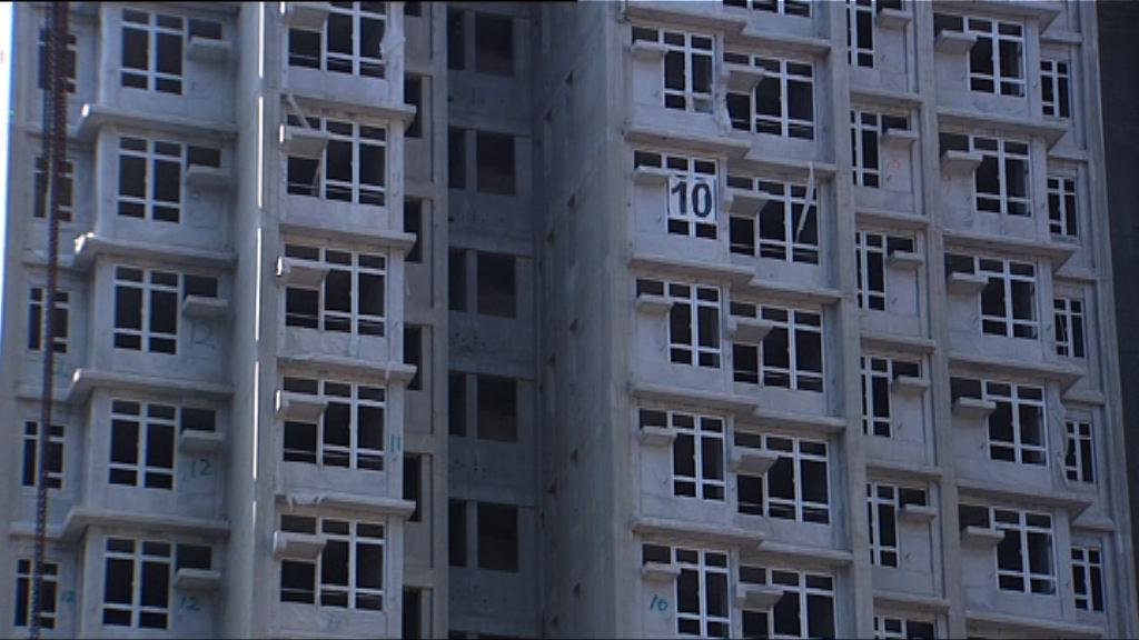 黃遠輝:看不到居屋訂價有調整空間