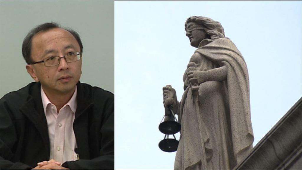 張達明:釋法追溯力存爭議或終院處理