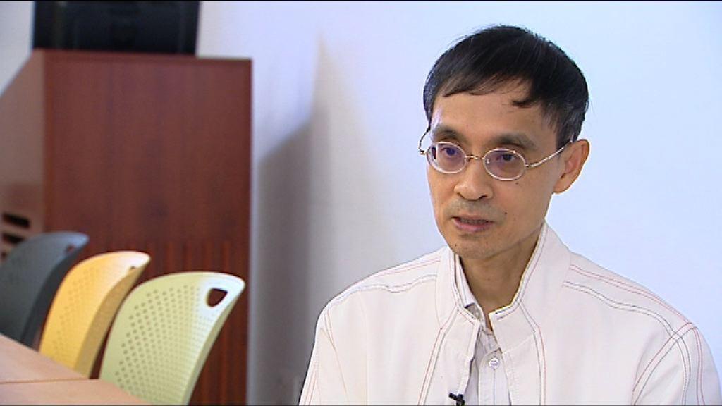 陳弘毅指以新立法判宣誓案或構成不公