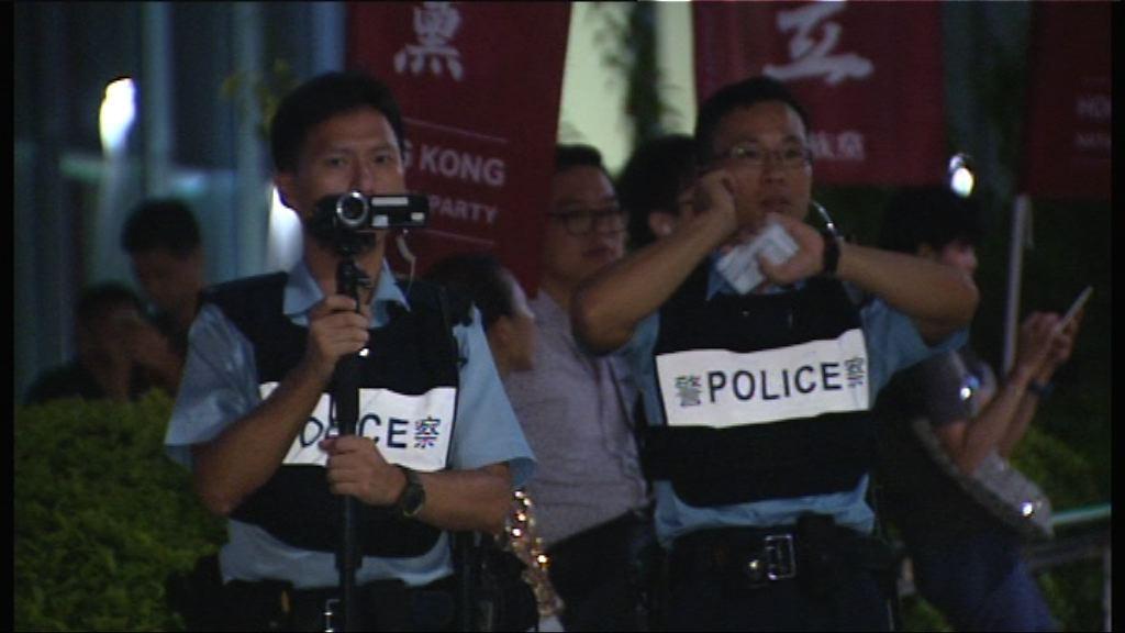 警方於香港民族黨集會現場戒備