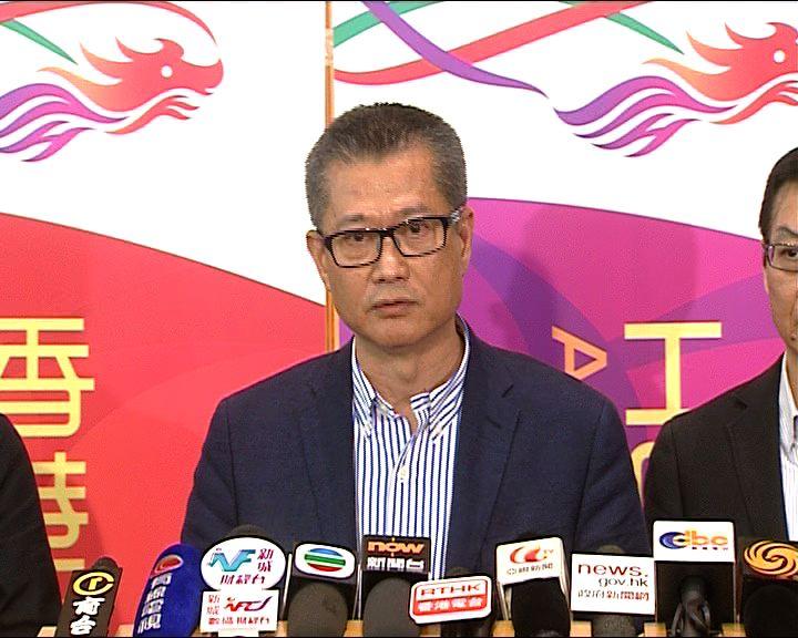 陳茂波:不會撤回東北撥款申請