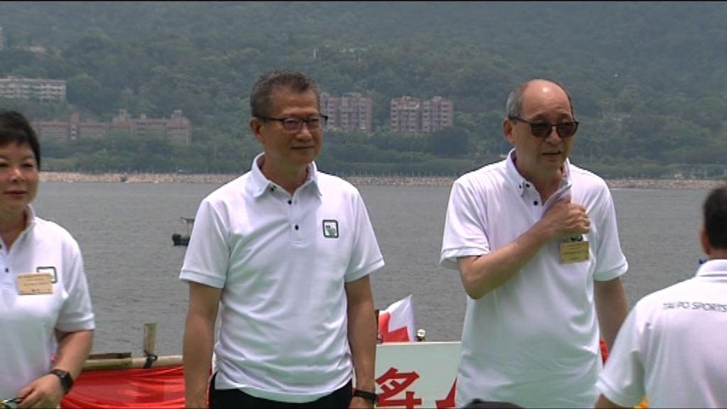 陳茂波:林鄭回港後公布空置稅細節