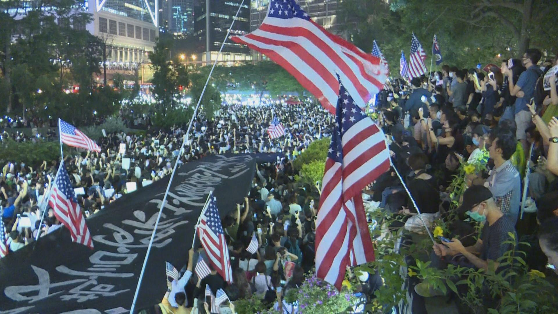 遮打集會促美國國會通過人權與民主法案