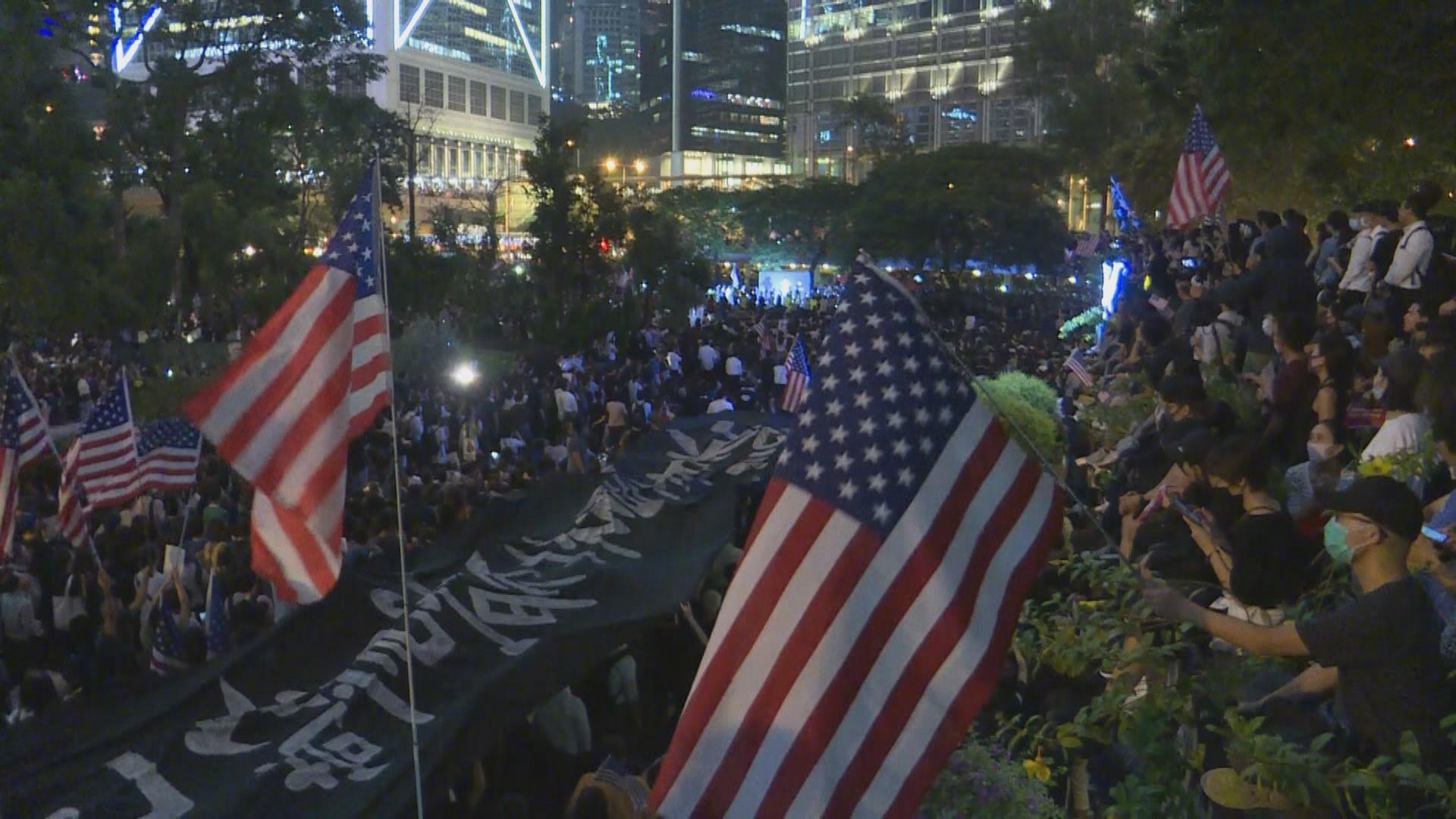 大會稱13萬人參加香港人權與民主法案集會