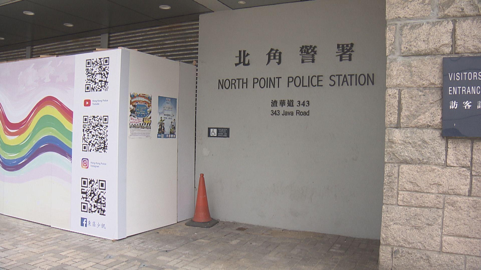 仇栩欣涉襲警罪被警方預約拘捕