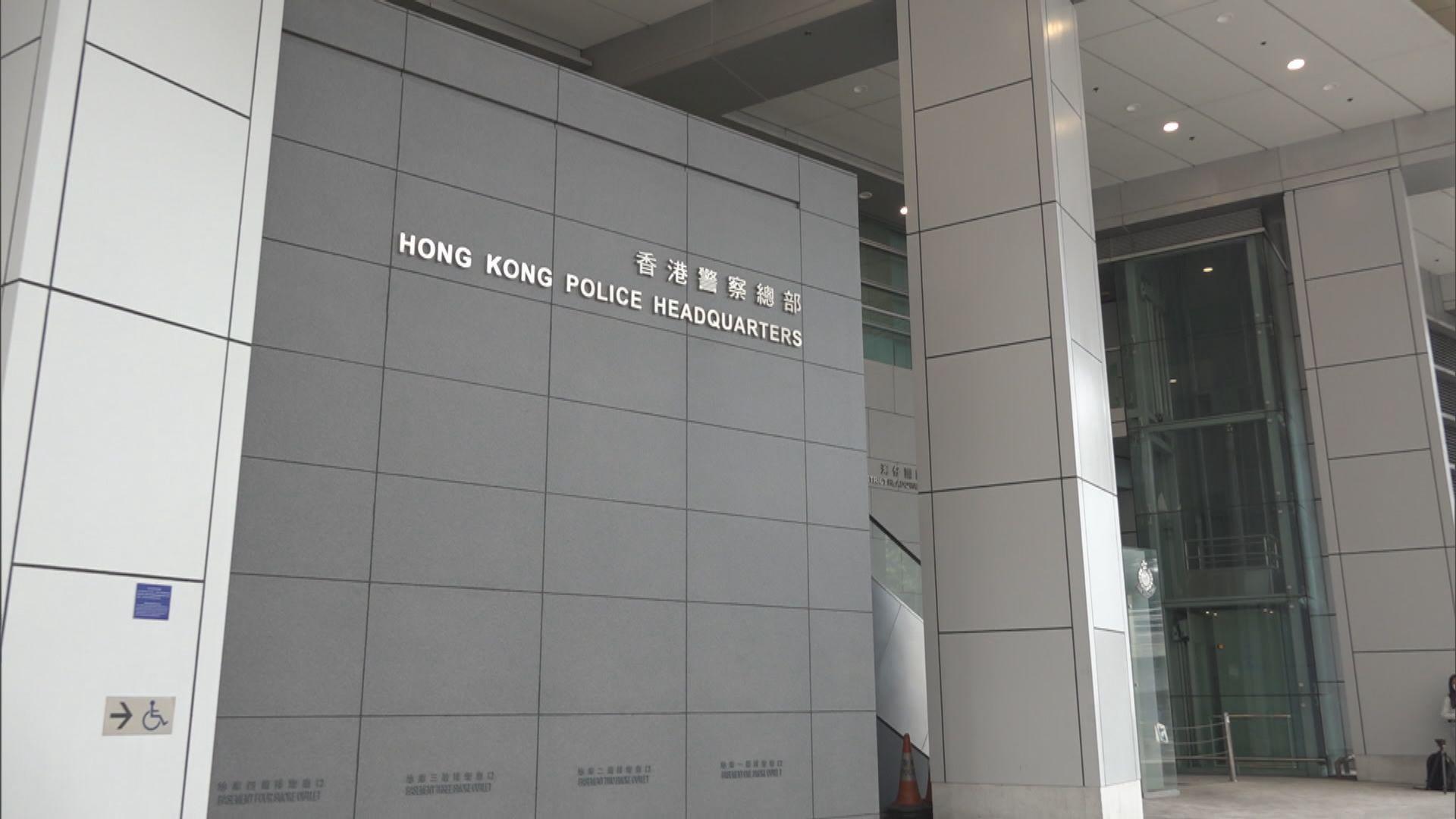 報稱健身教練男子涉騙取老婦350萬元被捕