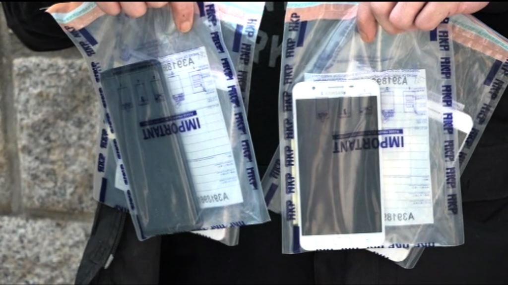 黃大仙三男女涉網購騙案被捕