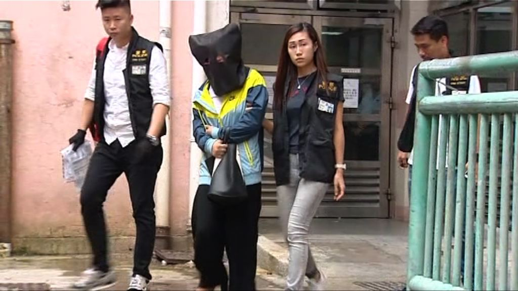警方搗破網上投資詐騙集團拘七人