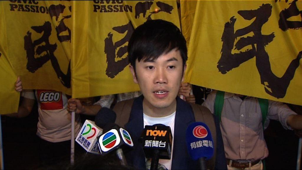 鄭松泰被落案起訴侮辱國旗及區旗