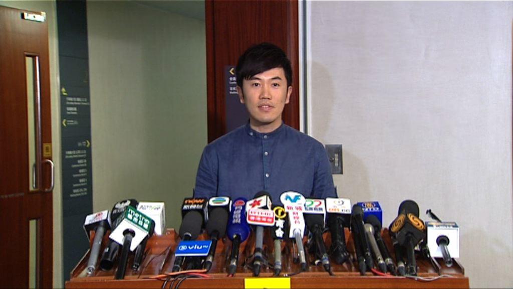 鄭松泰:不會接受預約拘捕