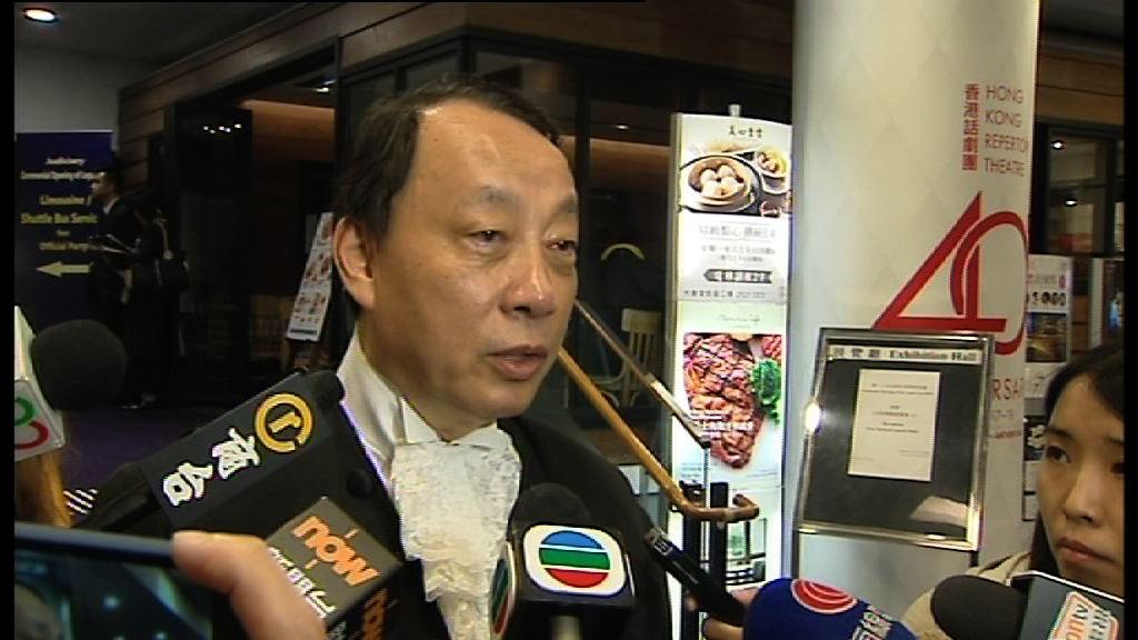 陳景生:一事難判斷鄭若驊不勝任司長