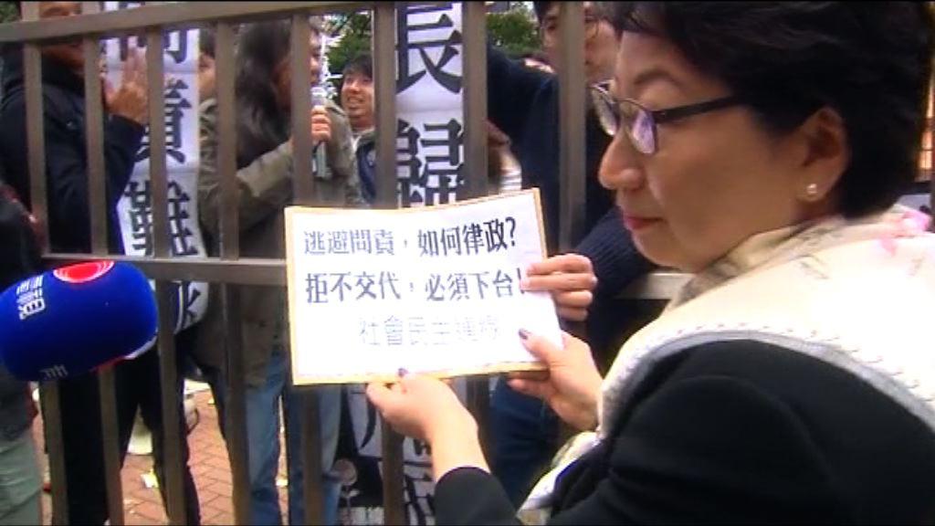 社民連向鄭若驊遞交抗議信