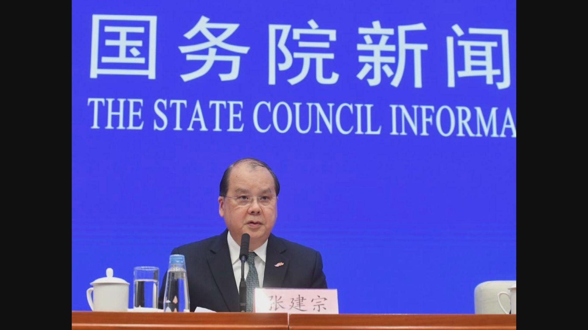 張建宗:大灣區規劃綱要有利長遠經濟發展