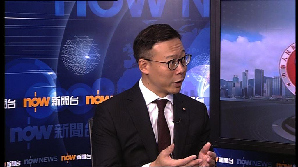 張國鈞:各黨派加入行會能減少政策出台阻力