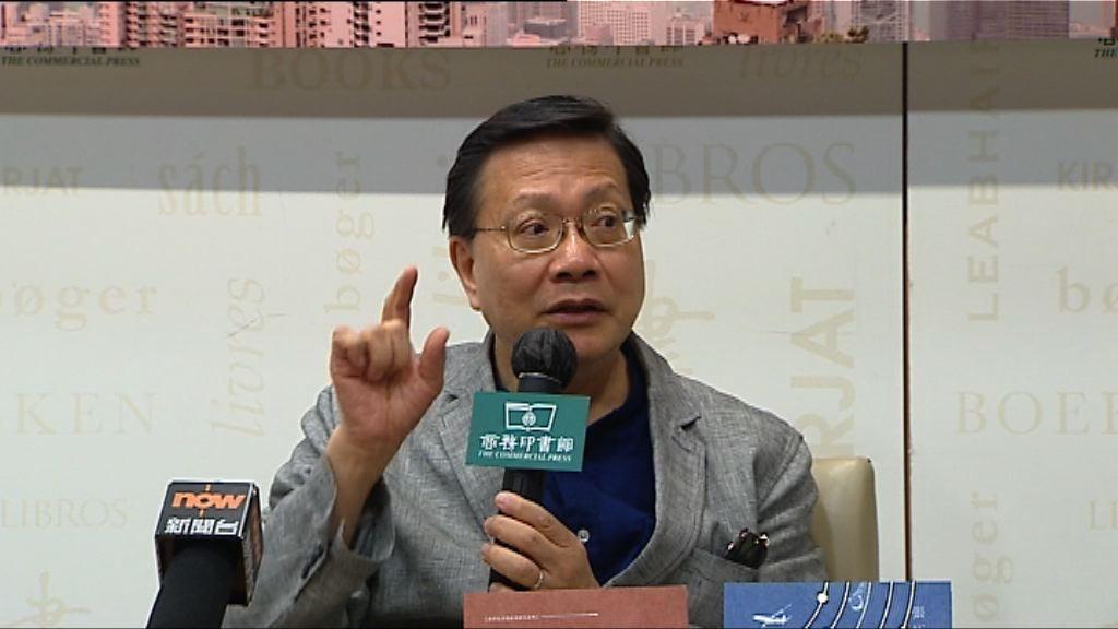 張炳良表示在任期間曾提出立法規管劏房
