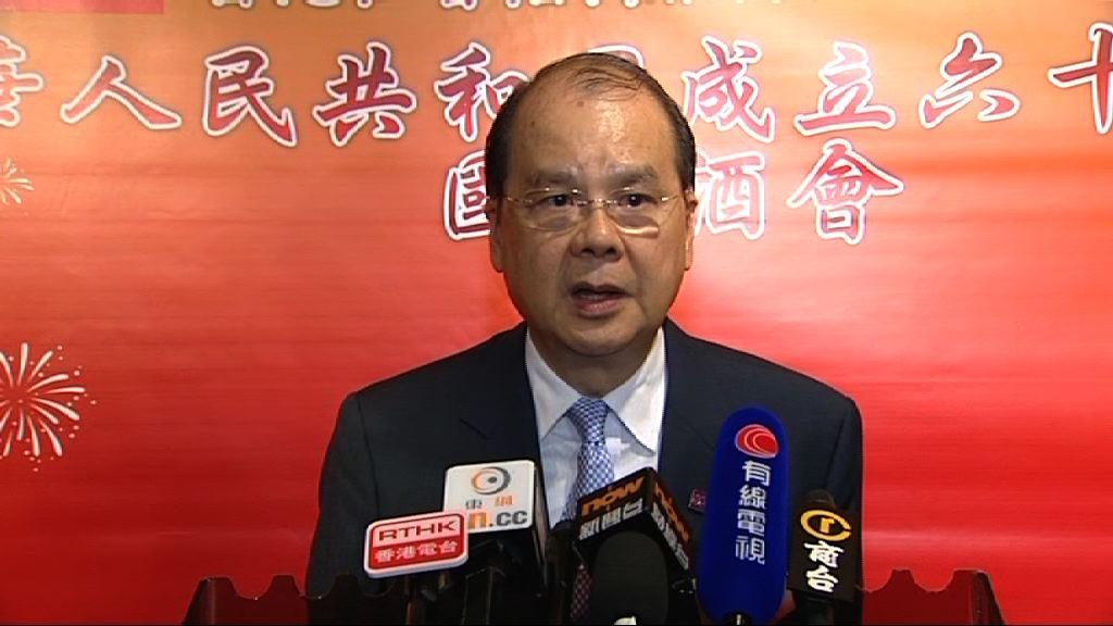 張建宗:政府會全面檢視人力規劃