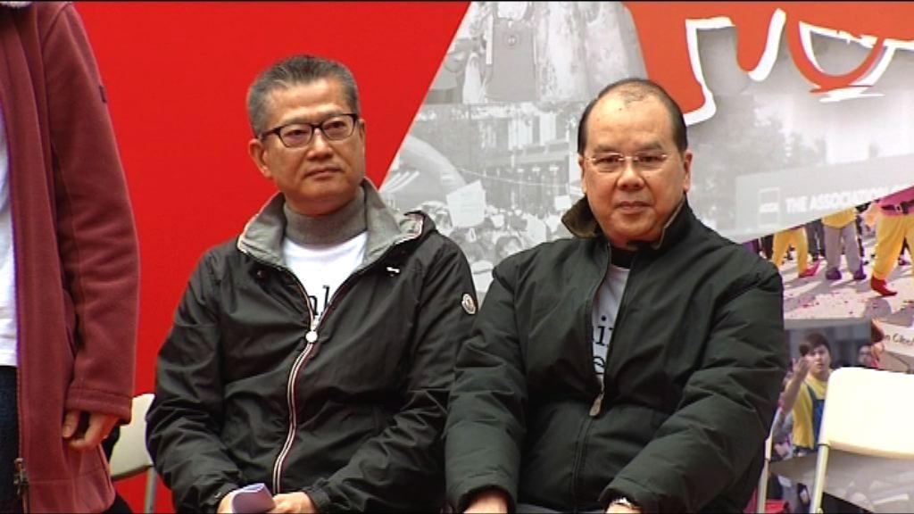 消息:張建宗陳茂波接任政務及財政司司長