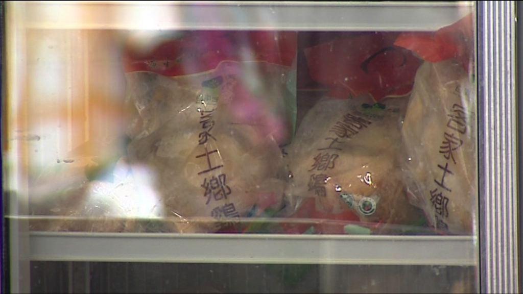 冰鮮雞樣本驗出禽流感病毒
